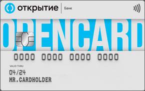 """Банк Открытие Кредитная Карта """"Opencard"""""""