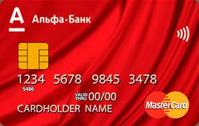 """Альфа-Банк Кредитная Карта """"100 дней без %"""""""