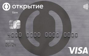 """Банк Открытие Кредитная Карта """"120 ДНЕЙ БЕЗ %"""""""