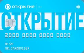"""Дебетовая Карта Банк Открытие """"Opencard"""""""