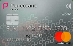 """Банк Ренессанс Кредит Кредитная Карта """"365"""""""
