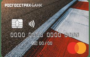 """Дебетовая Карта РГС Банк """"Дорожная"""""""