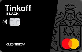 """Дебетовая Карта Тинькофф Банк """"Tinkoff Black"""""""