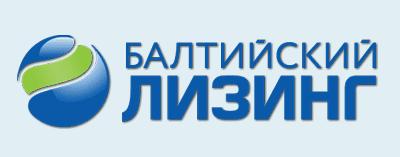 БАЛТИЙСКИЙ ЛИЗИНГ