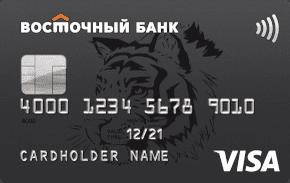 """Дебетовая Карта Банк Восточный """"ВостОк"""""""