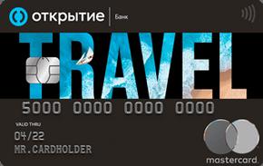 """Дебетовая Карта Банк Открытие """"Travel Openсard"""""""
