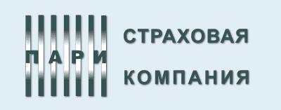 """Страховая Компания """"ПАРИ"""""""