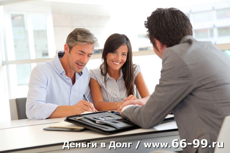 Быстрые Займы в Хабаровске