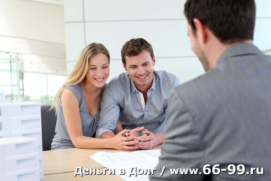 Быстрые Займы в Томске