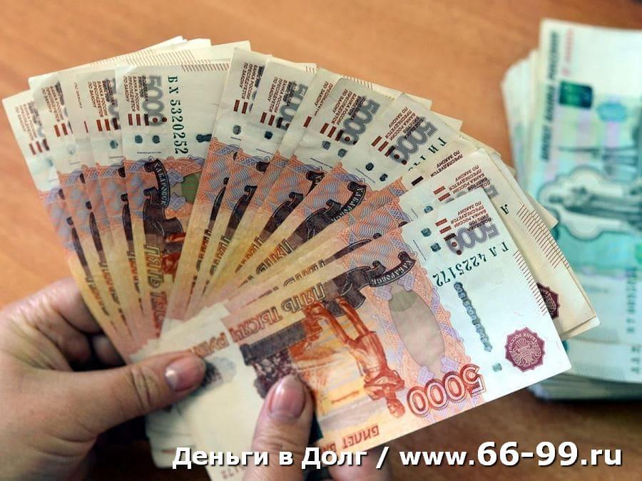 Быстрые Займы в Ижевске