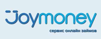 "Займ в ""Joymoney"""