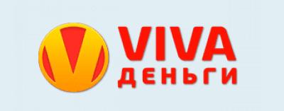 """Займ в """"VIVA деньги"""""""