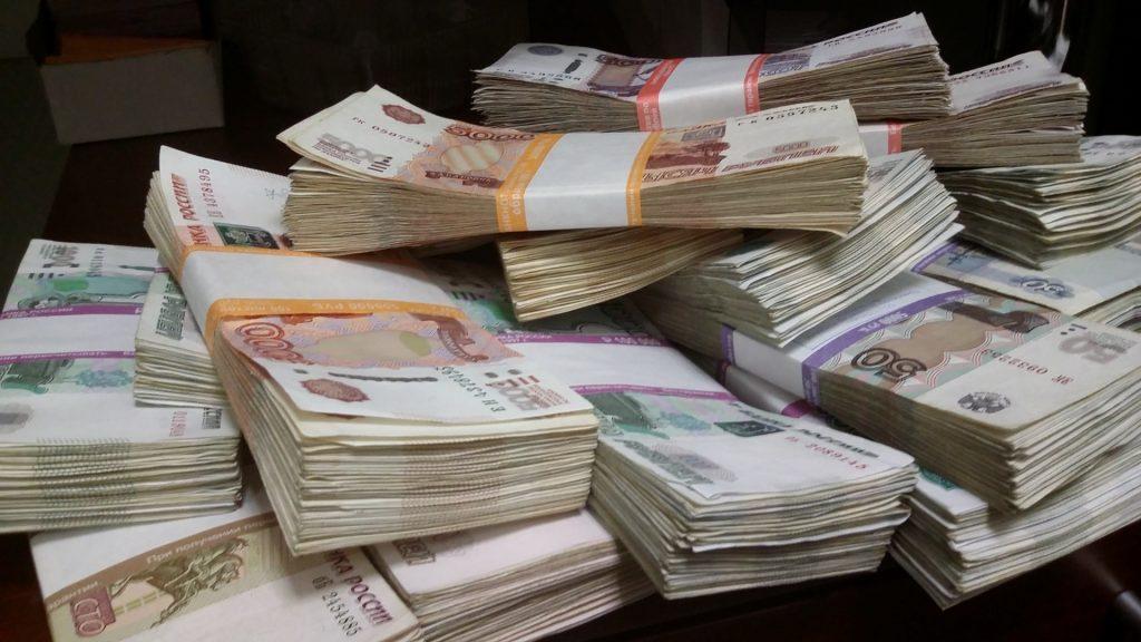 Кредиты, Кредитные Карты, Займы, Деньги в долг