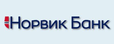 """Кредит под залог недвижимости """"Норвик Банк"""""""