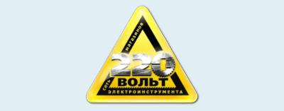 Официальный интернет-магазин - 220 volt