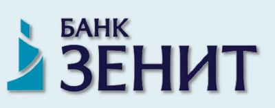 Банк Зенит кредит под залог