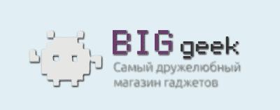 Интернет-магазин цифровой техники - BIG GEEK