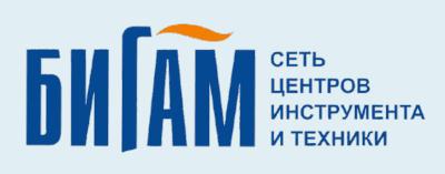 Официальный интернет-магазин - БИГАМ
