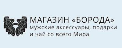 Официальный интернет-магазин - Борода