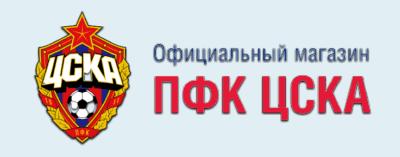 Официальный интернет-магазин - ЦСКА
