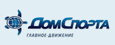 Официальный интернет-магазин - Дом Спорта