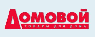 Официальный интернет-магазин - Домовой