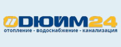 Официальный интернет-магазин - Дюйм24