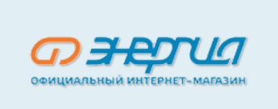 Официальный интернет-магазин - Энергия