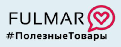 Официальный интернет-магазин - Fulmar