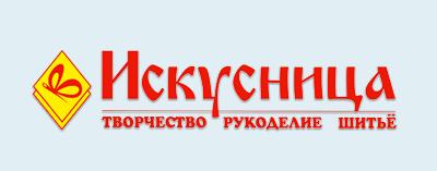 Официальный интернет-магазин - Искусница