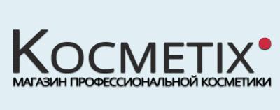 Официальный интернет-магазин - Kocmetix