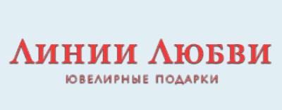 Официальный интернет-магазин - Линии Любви