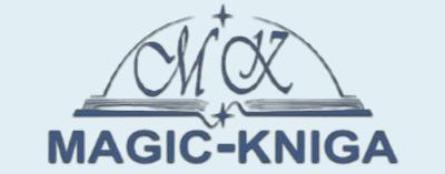 Официальный интернет-магазин - Magic-kniga