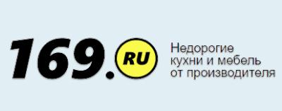 Официальный интернет-магазин - Mebel169