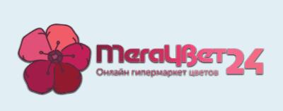 Официальный интернет-магазин - Мегацвет24