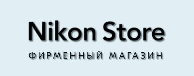 Официальный интернет-магазин - NIKON