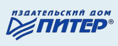 """Официальный интернет-магазин - Издательский дом """"Питер"""""""