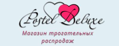 Официальный интернет-магазин - Postel Deluxe
