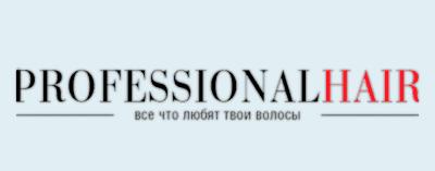 Официальный интернет-магазин - PROFESSIONALHAIR