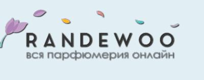 Официальный интернет-магазин - RANDEWOO