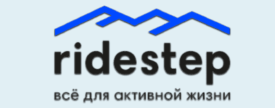 Официальный интернет-магазин - RIDESTEP
