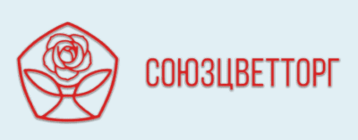 Официальный интернет-магазин - СоюзЦветТорг