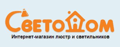 Официальный интернет-магазин - Светодом