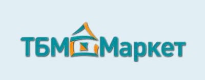Официальный интернет-магазин - ТБМ Маркет
