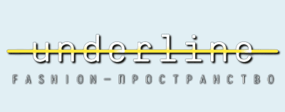 Официальный интернет-магазин - Underlinestore