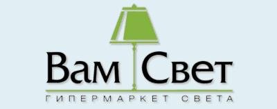 Официальный интернет-магазин - ВамСвет