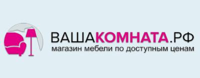 Официальный интернет-магазин - ВашаКомната