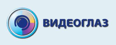 Официальный интернет-магазин - Videoglaz