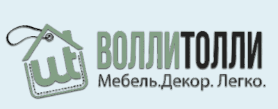 Официальный интернет-магазин - ВоллиТолли