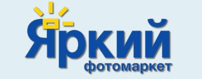 Интернет-магазин фототехники и фототоваров - Яркий фотомаркет